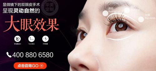 4种标准双眼皮,你会做哪种
